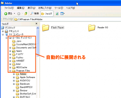 Windows XPの場合
