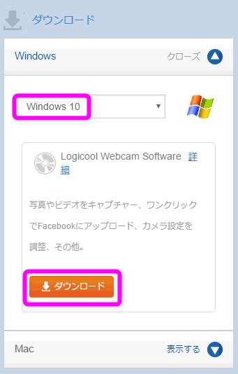 Windows10でブルースクリーンが頻発する原因と対策